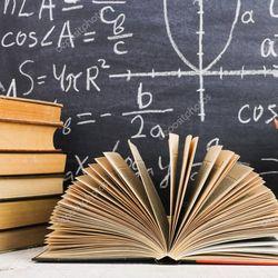 Учебники по физике скачать